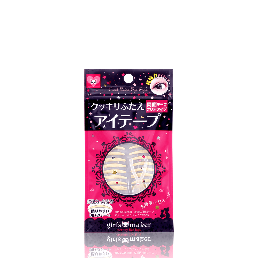 Girl's Maker Eternity Eyetape