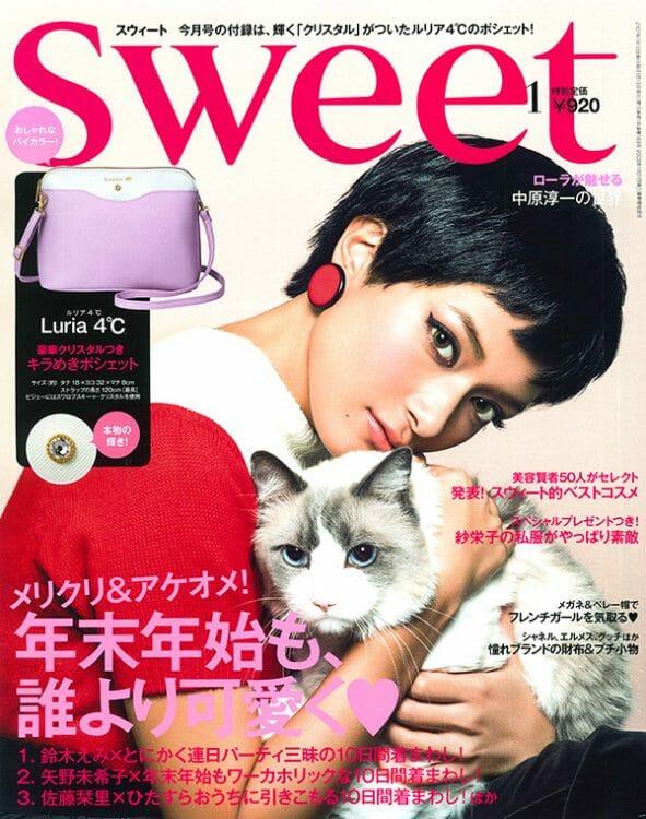 Sweet(2017年1月号)