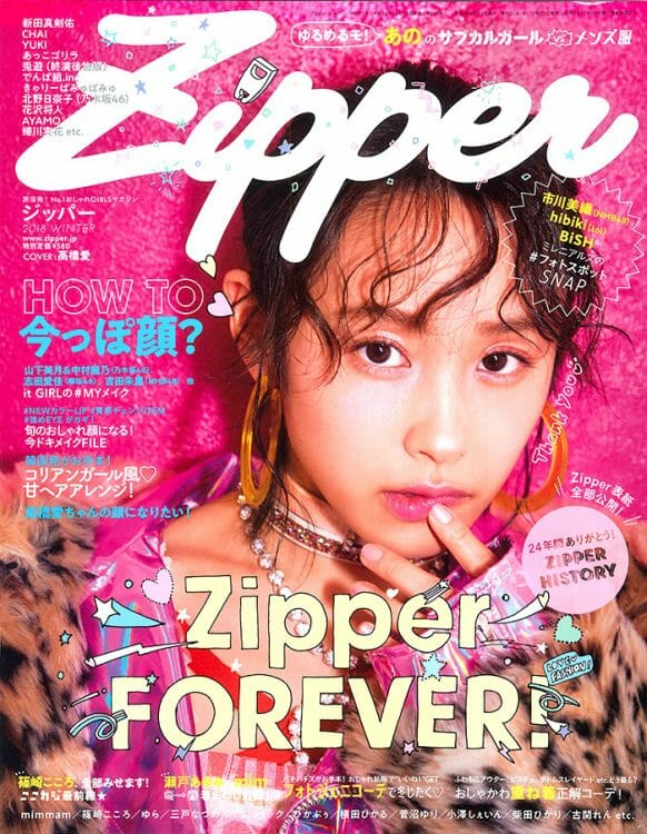Zipper(2018年WINTER号)